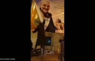 غزة: بعد ساعات من تعليقها..شبان يمزقون صورة قاسم سليماني- فيديو