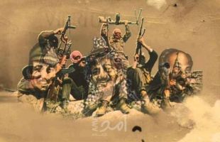 محطات في تاريخ الثورة الفلسطينية