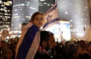 """تخللها اعتقالات.. إسرائيليون يتظاهرون في حيفا ضد """"نتنياهو"""" والفساد الحكومي"""