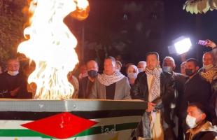غزة: إيقاد شعلة الذكرى الـ56 لإنطلاقة حركة فتح في منزل الرئيس الشهيد ياسر عرفات - صور