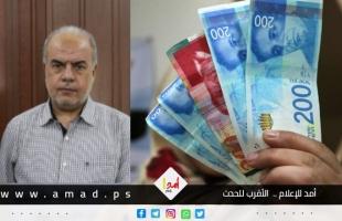 """مالية غزة لـ""""أمد"""": سيتم صرف الرواتب تباعاً لباقي الفئات بعد الانتهاء من الموظفين الدائمين"""