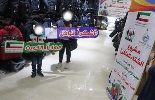 بدعم من جمعية كويتية... زكاة الدرج تنفذ المرحلة الثانية من مشروع الجاكيت الشتوي لـلمحتاجين