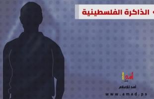ذكرى رحيل المقدم  نبيل عبد الرحمن محمد الخالدي
