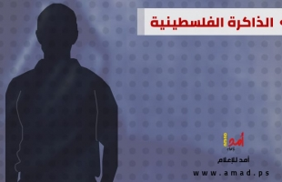 ذكرى رحيل النقيب محمد اسماعيل نسمان (1957م – 2020م)