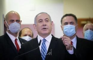 """نتنياهو: """"الجنائية الدولية"""" أثبتت أنها مؤسسة سياسية وليست هيئة قضائية"""
