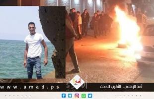 غزة: تفاصيل وفاة مواطن بعد ملاحقته من قبل شرطة حماس