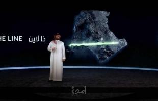 """ولي العهد السعودي يطلق مشروع المدينة الذكية """"ذا لاين"""" في نيوم"""