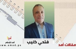 ما الذي يريده فلسطينيو لبنان من الحكومة الجديدة؟