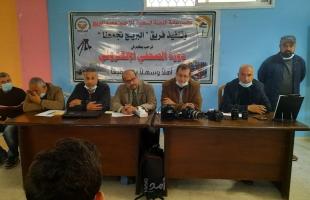 اللجنة الشعبية للاجئين تفتتح دورة الصحفي الإلكتروني بالمخيم