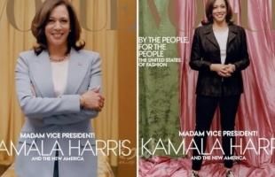 """صورة كامالا هاريس على غلاف مجلة """"فوغ"""" تثير الجدل"""