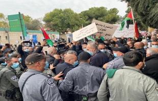 بالصور ... مظاهرات واعتداء على المحتجين ضد نتنياهو بالناصرة