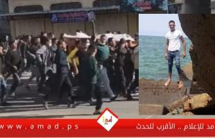 عائلة عوض تستنكر بيان شرطة حماس الكاذب حول مقتل ابنها وتطالب بفتح تحقيق شامل - فيديو