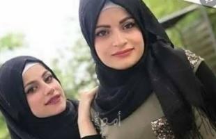 """حقيقة مقتل اليوتيوبر السورية هديل العلي """"أم سيف"""" وشقيقتها"""