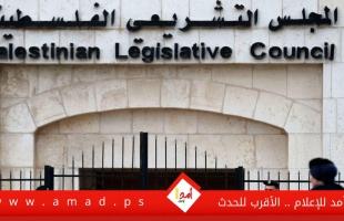 """لجنة الانتخابات المركزية تنشر تفاصيل متعلقة بالترشح """"للانتخابات التشريعية"""""""