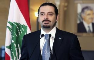 محدث - الحريري: من يعطل تشكيل الحكومة يطيل معاناة اللبنانيين - فيديو