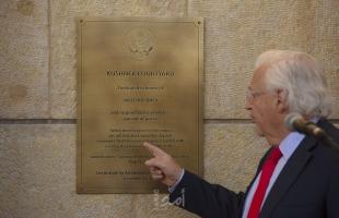 فريدمان ينهي ولايته باعتراف واشنطن بمشروع استيطاني وسط القدس المحتلة