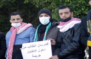 الأطر الطلابية بجامعة فلسطين تدعو الجامعة للتراجع عن خطواتها الابتزازية