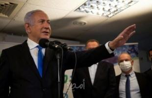 موقع عبري: نتنياهو غير معني بصدام فوري مع بايدن حول إيران