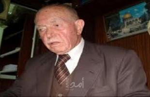 رحيل المجاهد الكبير عمر حسن فاعور السويطي (1924م-2021م)