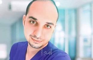 وفاة فلسطيني من غزة خلال تواجده للدراسة في الأردن