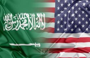 واشنطن: سنساعد شريكتنا السعودية ضد من يحاولون استهداف أمنها