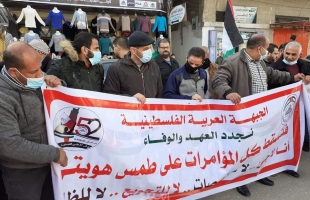 العربية الفلسطينية : على الأونروا العدول عن تقليص خدماتها