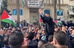 نقابة المحامين تواصل فعالياتها الرافضة للقرارات المقوضة لاستقلال القضاء