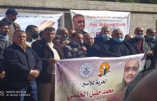 غزة: هيئة الأسرى ومفوضية الشهداء والأسرى بحركة فتح تنظمان وقفة إسنادية مع الأسير الحلبي