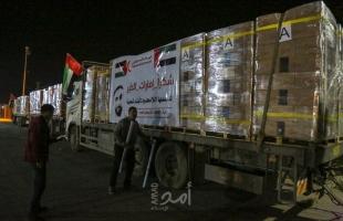 """""""إصلاحي فتح"""" يستقبل مساعدات مقدمة من جمعية الهلال الأحمر الإماراتي- صور"""