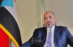 """رئيس الانتقالي في اليمن عيدروس الزبيدي : """"لا مانع من التطبيع مع إسرائيل"""""""
