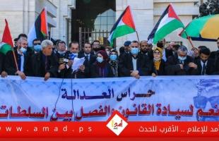 """غزة: احتجاجات للمحاميين على تعديلات الرئيس عباس بشأن """"القضاء""""- صور"""