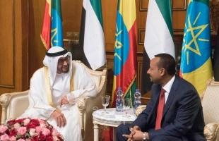 المخابرات الإثيوبية تحبط هجوما على سفارة الإمارات في أديس أبابا