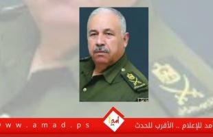 """وفاة اللواء """"أديب حنايشة"""" أحد المرافقين للشهيد """"ياسر عرفات"""" في جبال قباطية"""
