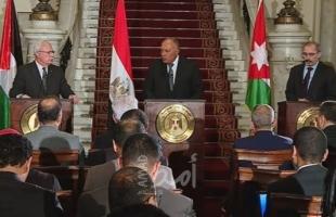 وزراء خارجية فلسطين ومصر والأردن: الوزاري العربي أكد أهمية العمل المشترك لدعم فلسطين
