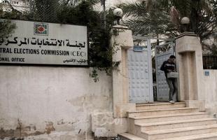 طعم الله: هناك إقبال كبير لدى المواطنين في قطاع غزة على التسجيل للانتخابات