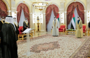 الإمارات تجدد دعمها لإيجاد حل سلمي وشامل وعادل للقضية الفلسطينية