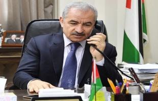 اشتية يتلقى اتصالًا من عمرو موسى رئيس مجلس أمناء مؤسسة ياسر عرفات