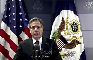 بعد اتصال بايدن وللتأكيد على تضامن أمريكا .. بلينكن يتصل بالملك الأردني عبدالله