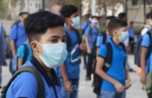 """تعليم غزة: العام الدراسي الجديد سيبدأ الإثنين (16) أغسطس """"وجاهياً"""""""