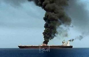 """""""يديعوت"""": الهجوم على سفينة الشحن في المحيط الهندي تم بطائرة مسيرة"""