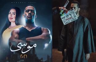 إسماعيل ياسين يظهر فى الحلقة 12 من مسلسل موسى
