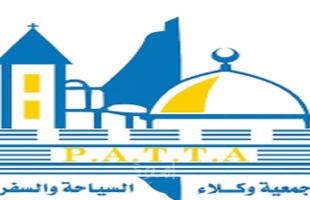 جمعية وكلاء السياحة والسفر تحذر من تداعيات خطر مكاتب السياحة العشوائية