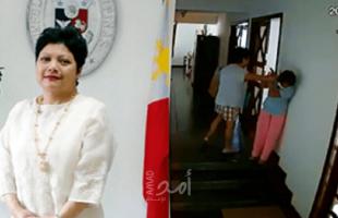 الفلبين تقيل سفيرتها في البرازيل بسبب تعنيف عاملتها المنزلية