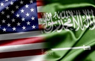 السفارة الأمريكية لدى الرياض تدين هجوم الحوثيين على جازان