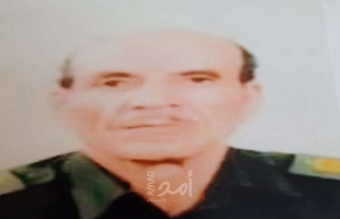 ذكرى رحيل المقدم المتقاعد ذيب نايف يوسف ابو جويد