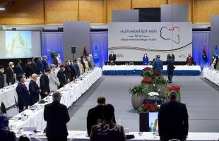"""المنسق الخاص للبعثة الأممية في ليبيا  ينفى وجود تقارير تتضمن """"شبه الفساد"""" في ملتقى الحوار"""