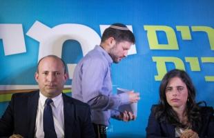 حزب يمينا يستبعد الانضمام الى حكومة برئاسة لابيد