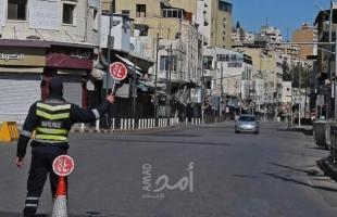 """الأردن يوقف حظر الجمعة الشامل ويسمح بأداء """"التراويح"""" سيرًا على الأقدام"""