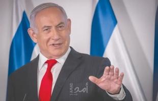 """نتنياهو: """"أنا الزعيم الذي أنقذ إسرائيل...ولن يكون سلاح نووي إيراني ما دمت حاكما"""" - فيديو"""
