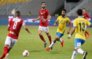 الأهلي يُرسّخ عقدة الـ ـ11 عاماً ويُسقط الإسماعيلي بثنائية في الدوري المصري